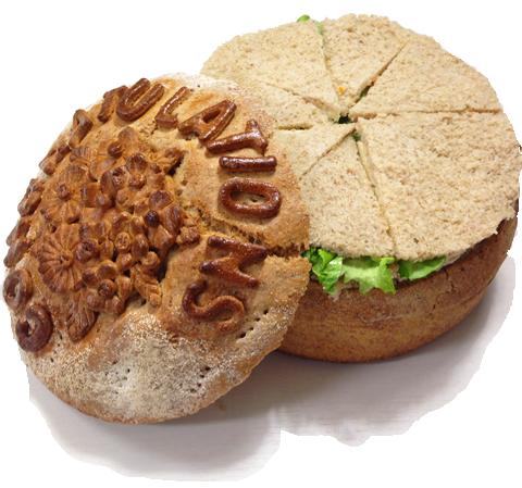 ルボワの飾りパンのサンドウィッチ