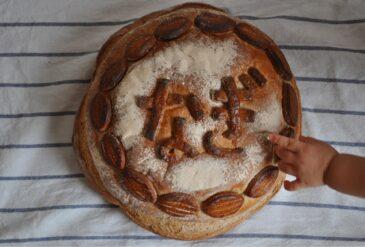 メッセージパンに一升サイズが加わりました